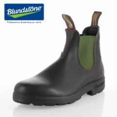 【BIGSALEクーポン対象】 ブランドストーン Blundstone サイドゴアブーツ BS 519408 Dark Green ダークグリーン レディース メンズ ショ