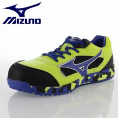 MIZUNO ミズノ オールマイティ 紐タイプ C1GA160035 ライトグリーン×ブルー ワーキング スニーカー 安全靴 セーフティーシューズ 作業靴