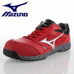 安全靴 ミズノ ワーキング 作業靴 メンズ レディース C1GA170062 軽量 mizuno ALMIGHTY LS レッド 紐タイプ オールマイティ 3E