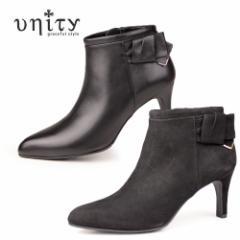 unity 靴 ユニティ 7670 ブーティ ブーツ ヒール メタルモチーフ