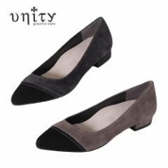 unity ユニティ 靴 7755 パンプス ローヒール ポインテッドトゥ グリッター スエード グレー ブラック オーク レディース 2E