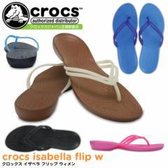 crocs クロックス isabella flip w イザベラ 204004 レディース サンダル ブラック 黒 ホワイト 白 ブラウン ブルー ネイビー ピンク