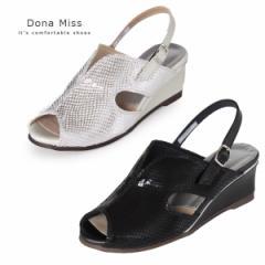 コンフォート サンダル バックベルト Dona Miss ドナミス 1063 ワイズ 3E パイソン柄 クロ アイボリー レディース 靴