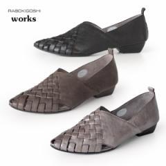 RABOKIGOSHI works 靴 ラボキゴシ ワークス 11737 メッシュ シューズ ローヒール 本革 スリッポン