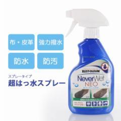 防水スプレー ネバーウェットネオ NEVER WET NEO アウトドア 雨対策 汚れ対策 靴 お手入れ 23063
