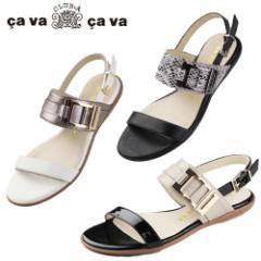 cavacava サヴァサヴァ 靴 サンダル 6220031 フラットヒール ぺたんこ ベルト バックストラップ 異素材