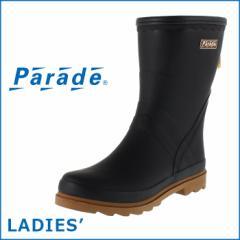 Parade パレードオリジナル 2470 レディース 長靴 ショート レインブーツ ブラック
