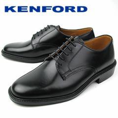 リーガル シューズ ケンフォード KENFORD K422L ブラック メンズ ビジネスシューズ プレーントゥ 紳士靴 送料無料