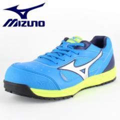 【還元祭クーポン対象】MIZUNO ミズノ オールマイティ 紐タイプ C1GA160024 ブルー×シルバー×ネイビー ワーキング スニーカー 安全靴