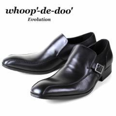 【BIGSALEクーポン対象】 whoop-de-doo Evolution フープディドゥ 304352 スワローモカスリッポン ブラック メンズ ビジネスシューズ