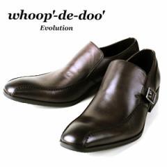 【BIGSALEクーポン対象】 whoop-de-doo Evolution フープディドゥ 304352 スワローモカスリッポン ダークブラウン メンズ ビジネスシュー