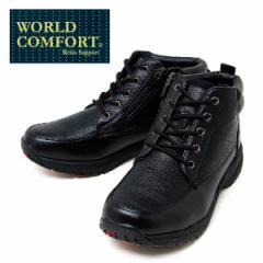 WORLD COMFORT ワールドコンフォート 95813 ブラック メンズ ビジネス シューズ