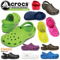 【セール】クロックス クラシック crocs classic 10001 サンダル レディース メンズ