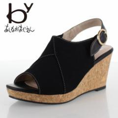 byあしながおじさん 靴 8910565 サンダル ウェッジヒール パッチワーク シンプル 黒 ブラック 女性 レディース