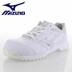 ミズノ MIZUNO オールマイティCS 紐タイプ C1GA171001 ホワイト ワーキング スニーカー 安全靴 作業靴 レディース 3E