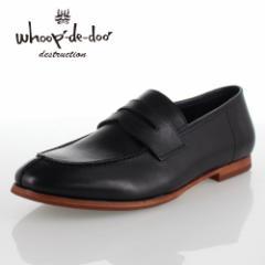 フープディドゥ whoop-de-doo destruction 307774 BL ブラック メンズ 靴 ローファー スリッポン 本革  カジュアルシューズ