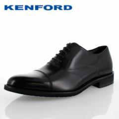 ケンフォード ビジネスシューズ KENFORD KN62 ACJ ブラック 靴 メンズ ストレートチップ ラウンドトゥ 3E 紳士靴 本革 内羽根式 黒