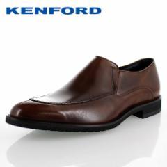 ケンフォード ビジネスシューズ KENFORD KN64 ACJ ブラウン 靴 メンズ スリッポン ヴァンプ ラウンドトゥ 3E 紳士靴 本革 日本製