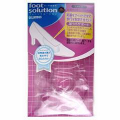 足うらサポート 女性用 コロンブス COLUMBUS レディース 靴 中敷き インソール フットソリューション 80260