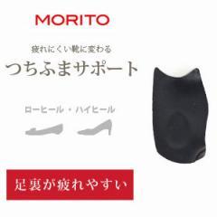 つちふまサポート ブラック モリト MORITO アシカラ ASIKARA 女性用 レディース 中敷き インソール 靴 黒 8371