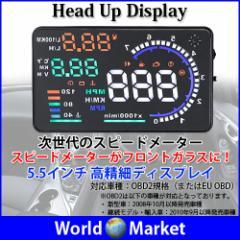 ヘッドアップディスプレイ スピードメーター HUD OBD2/EU 運転走行距離の測定 ドライブドクター フロントガラス ディスプレイ表示 ◇A8