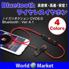 Bluetooth ワイヤレスイヤホン ヘッドフォン 高音...