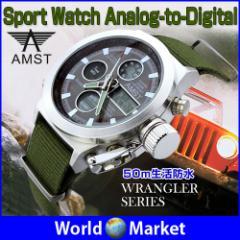 スポーツウォッチ アナログデジタル 腕時計 男性用 アラームクロック LEDライト 並行輸入品 ゆうパケット限定送料無料◇AM3003