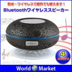 Bluetooth ワイヤレススピーカー サブウーファー ...