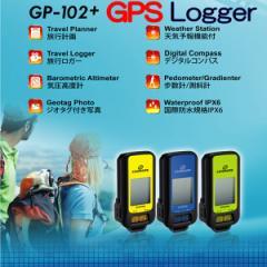 CANMORE社 最新モデム バッテリ内蔵 USB接続GPSモジュール データ記録 携帯式GPSロガー ◇GP102+