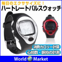 腕時計 心拍計 消費カロリー計算 スポーツ ランニング デジタル 心拍 パルスウォッチ◇HPulse