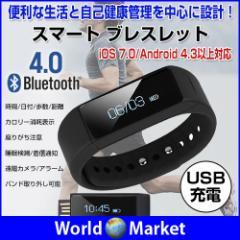 スマートブレスレット Bluetooth4.0 生活防水 ス...
