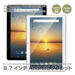 9.6インチ Android 4.4 タブレット クアッドコア 1.2GHz RAM1GB 16GB 大画面 Kitkat 搭載 3G SIM デュアル スロット モデル ◇K962