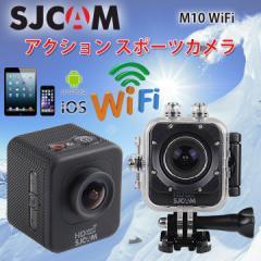 SJCAM M10 Wi-Fi ミニキューブ12MP 1080P スポーツカメラ 1.5インチLCDスクリーン 170度広角レンズ 30m防水 HDビデオカメラ◇M10WIFI