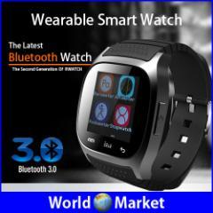 スマートウォッチ 腕時計 Bluetooth ウェアラブル...