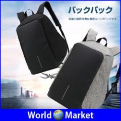バックパック リュックサック 男女兼用 大容量 収納力抜群 男女兼用 通気性 ベルト調整 USB充電口付属 カードポケット付き◇OZUKO-8798