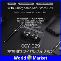 QCY Q29 Bluetooth 4.1 ワイヤレス カナル イヤホ...
