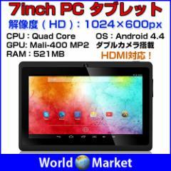 7インチ PCタブレット ダブルレンズ 解像度 HD 解...