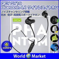 QCY ワイヤレスイヤホン マイク内蔵 ハンズフリー...