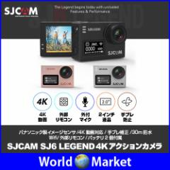 SJCAM SJ6 LEGEND 正規品 ウェアラブル アクション カメラ 4K 動画 広角 166度 Wifi 外部 リモコン 手ブレ防止 タッチ操作◇SJCAM-SJ6