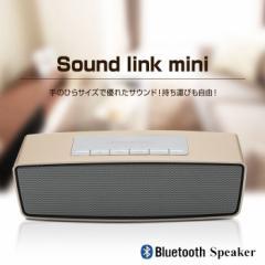 Sound link mini ワイヤレス Bluetooth サウンドスピーカー USBスマートフォン接続 スピーカー◇TOPDCY-SLM-V2