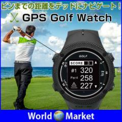 GPS ゴルフウォッチ ヤード 距離計 ゴルフナビ ゴルフナビゲーター フェアウェイナビ ナビゲーション ゴルフ用品◇TW-301