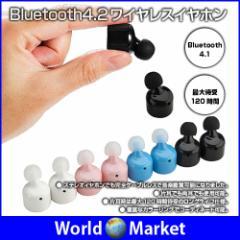 Bluetooth 4.2 ワイヤレス イヤホン デュアルチャ...