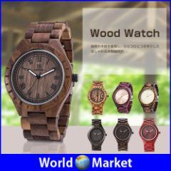 メンズ Wood Watch 腕時計 木製 自然木 シンプル ...