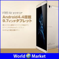 ONDA V989 Air 八核 オクタコア RAM2GB 16GB Retina 9.7インチ Android4.4 ◇V989AIR