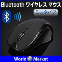 Bluetooth mini ワイヤレス マウス PC タブレット...