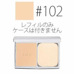 RMK UVパウダーファンデーション (レフィル)【#102】 SPF30/PA+++ 11g【W_36】