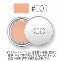 クリスチャンディオール バックステージ アイ プライマー【#001】 6g【限定】【テスター】【W_63】