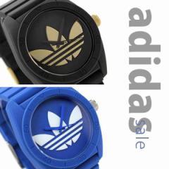 アディダス サンティアゴ ラバー adidas 腕時計 選べるモデル