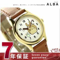 セイコー アルバ となりのトトロ クオーツ 腕時計 ACCK403 SEIKO ALBA ホワイト×ブラウン