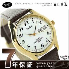 【あす着】セイコー アルバ ソーラー メンズ 腕時計 AEFD544 SEIKO ALBA デイデイト ホワイト×ブラウン